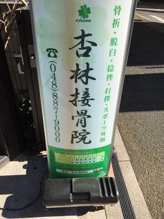 IMG_0400[1].JPG